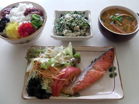 和定食(鮭のバター焼き)