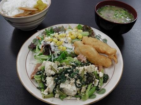 沖縄定食(チキナーちゃんぷる)