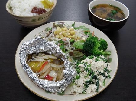 和定食(赤魚のホイル焼き)